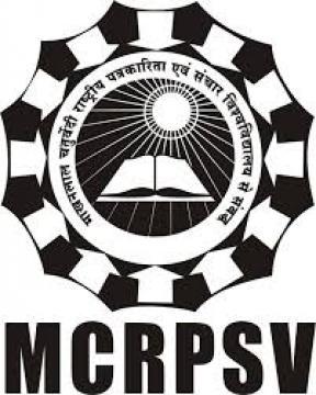 Makhanlal Chaturvedi Rashtriya Patrakarita Vishwavidyalaya (MCU)