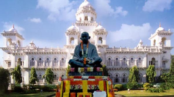 CSS- VHSE in Telangana
